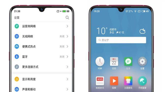 Meizu M9 Note экран