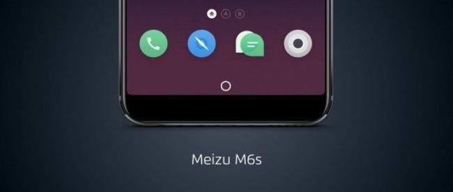 Meizu M6S дизайн