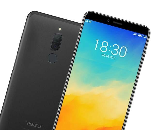 Meizu M8 Note экран