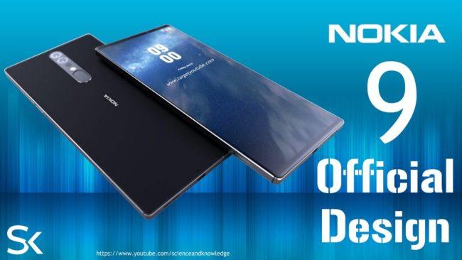 Nokia 9 дизайн