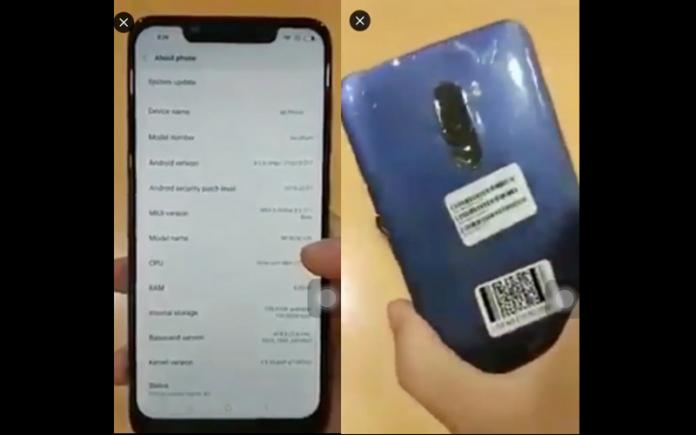 Первый флагман от POCOPHONE (Xiaomi) показался на видео
