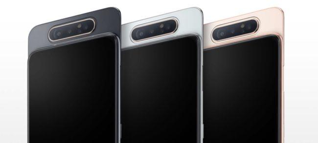 Samsung Galaxy A80 селфи камеры