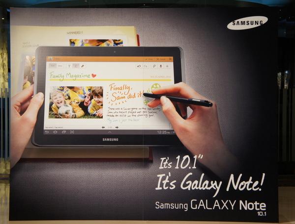 Samsung Galaxy Note 10.1 — обзор планшета + видео обзор