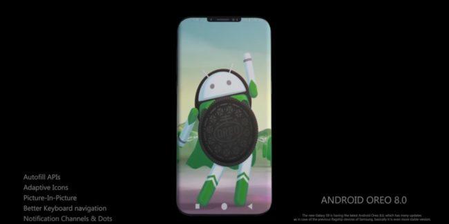 Samsung Galaxy S9 операционная система