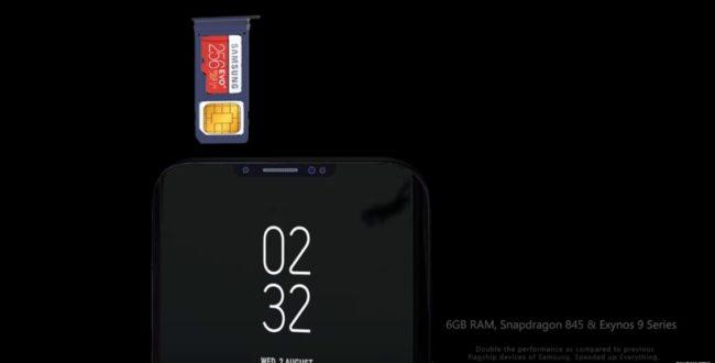 Samsung Galaxy S9 память