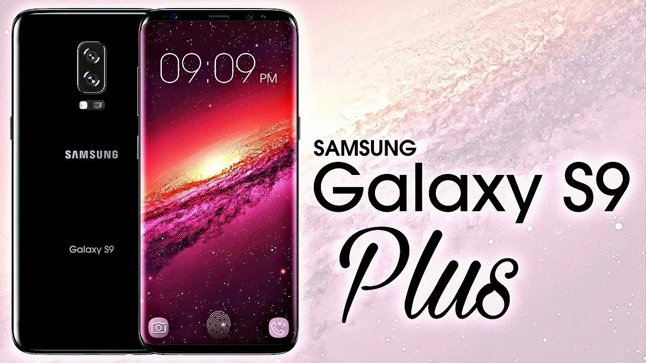 Samsung Galaxy S9 Plus дизайн