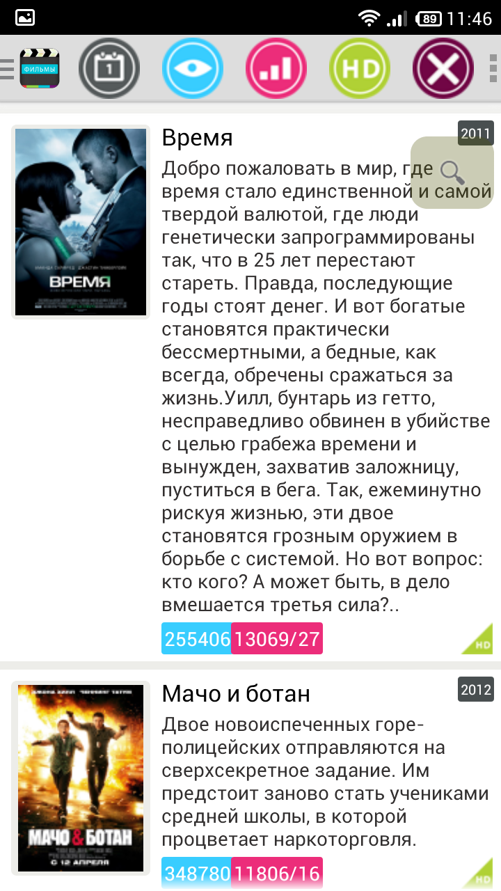 Screenshot_2014-05-09-11-46-57