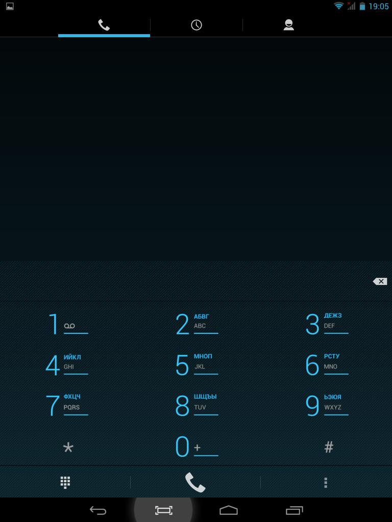 """Turbopad 704 - Встроенная """"звонилка"""""""