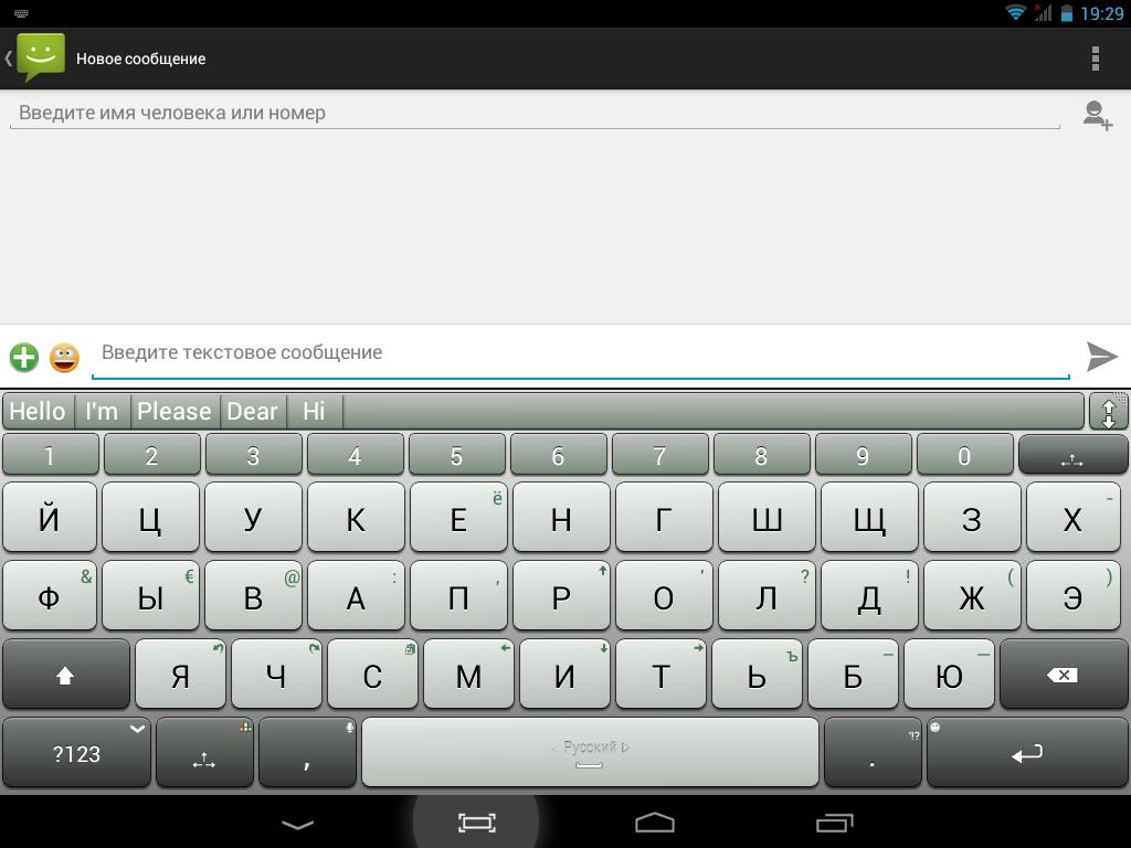 Turbopad 704 - Клавиатура A.I. type keyboard