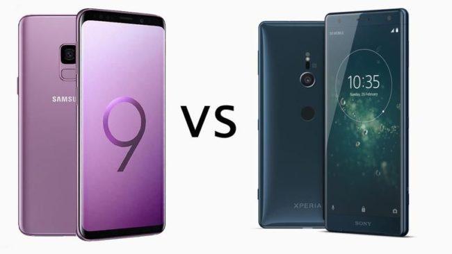 Sony Xperia XZ2 сравнение с S9