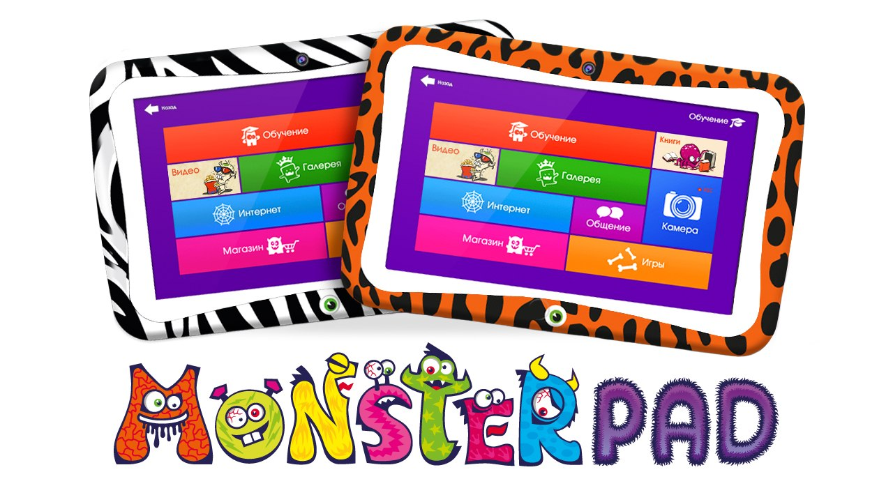 MonsterPad: детский планшет от Turbo