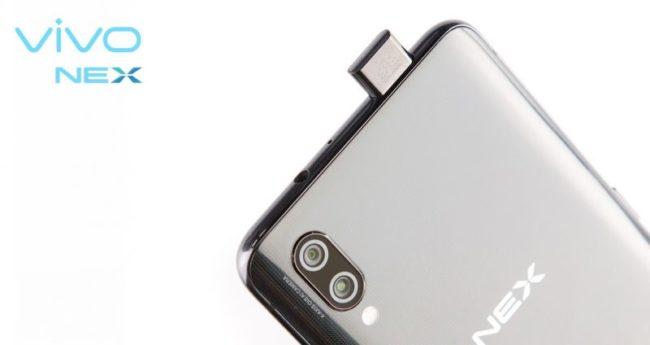 телефон Vivo NEX