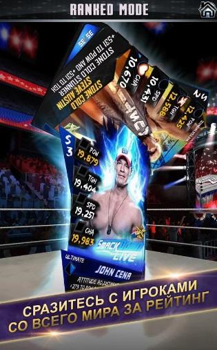 WWE SuperCard на ПК