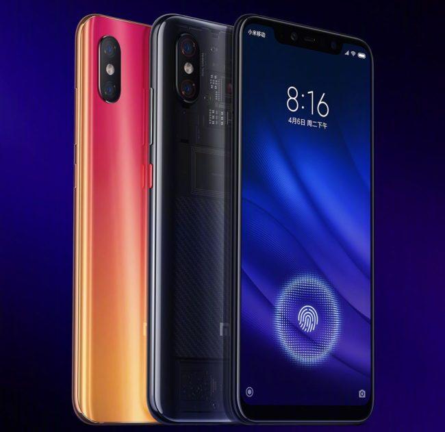 Xiaomi Mi 8 Pro цвета