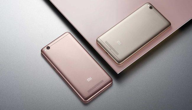Xiaomi Redmi 4A характеристики