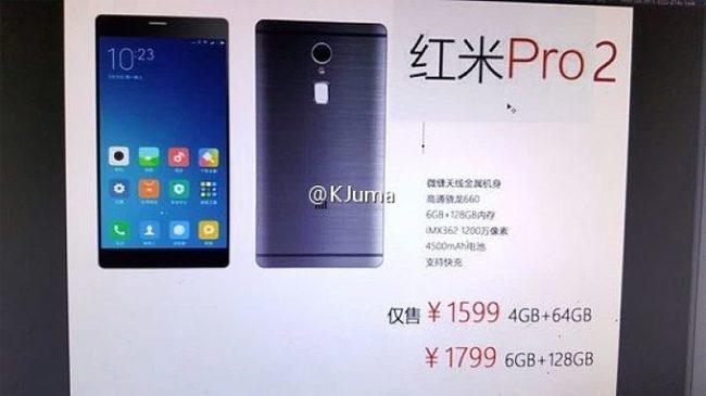 смартфон Xiaomi Redmi Pro 2