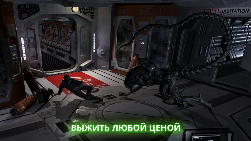 Alien: Blackout на ПК