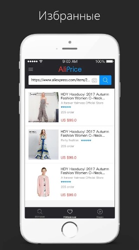 AliPrice - AliExpress отслеживание цены на ПК