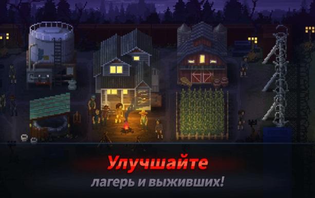 Выжившие vs Зомби на ПК