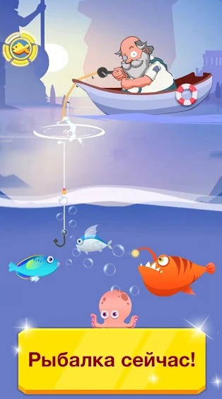 Amazing Fishing на Андроид