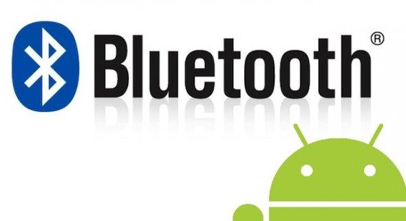 Как на планшете отправлять по bluetooth (блютузу) файлы, музыку, видео