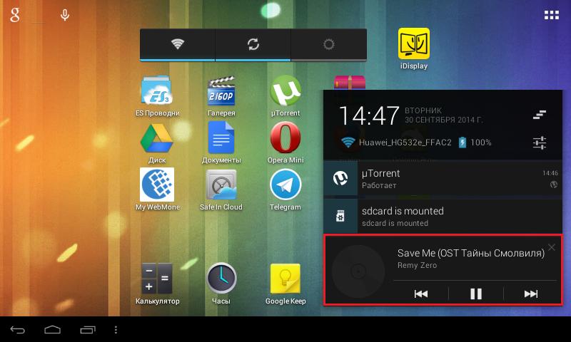 Скачать приложенье через торрент на планшет
