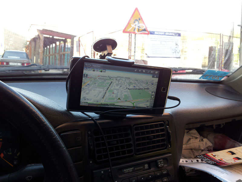 android-tablet-navigator