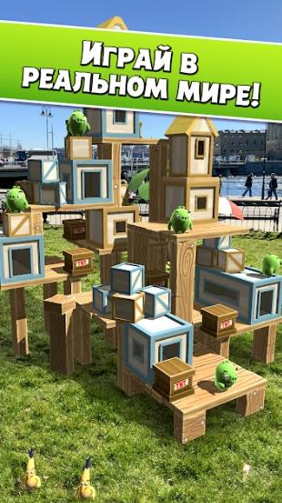 Angry Birds AR: Isle of Pigs на Андроид