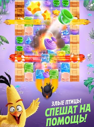 Angry Birds Match на ПК