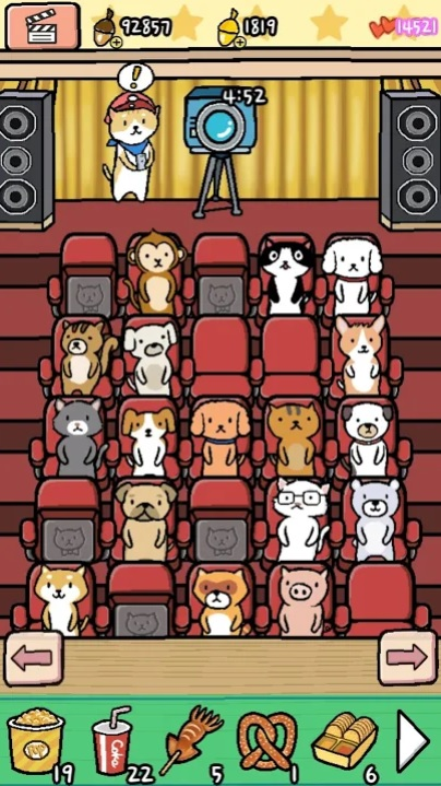 Animal Cinema на Андроид