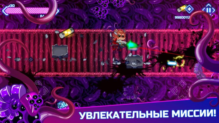 Armored Kitten: Охотник на зомби на Андроид
