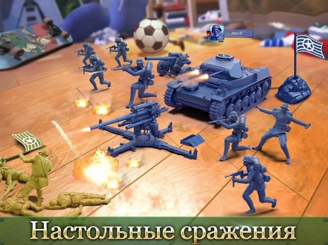 Army Men Strike на Андроид