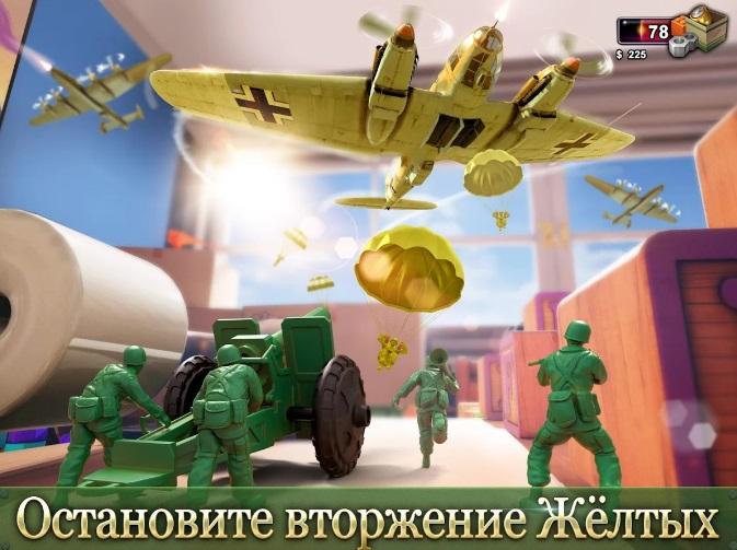Army Men Strike на ПК
