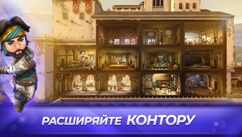 Assassin's Creed: Восстание на ПК
