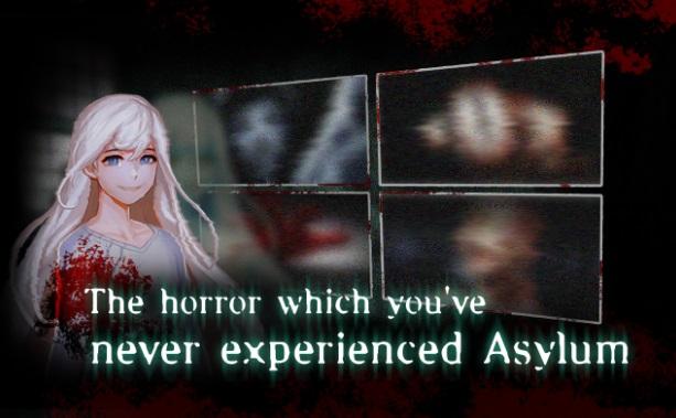Asylum (Horror Game) на ПК