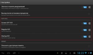 autokilling-android-apps4