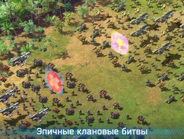 Battle for the Galaxy LE на ПК
