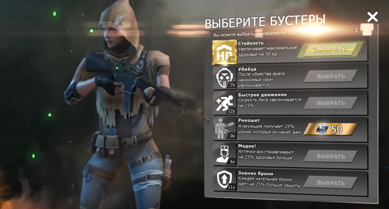 Battle Instinct на ПК