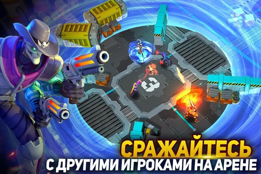 Battle Royale: Ultimate Show на ПК