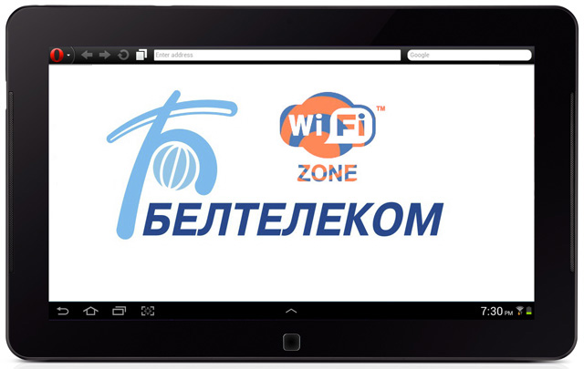 beltelecom-wifi-android-tablet (1)