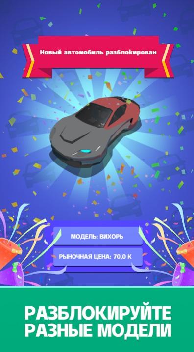 Best-selling Used Car на Андроид