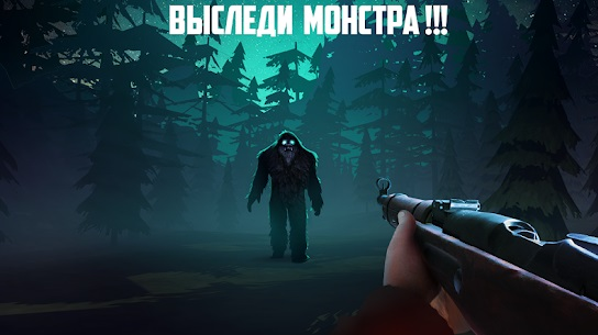 Bigfoot Monster Hunter на Андроид