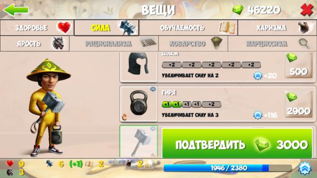 bitva-geniev-3