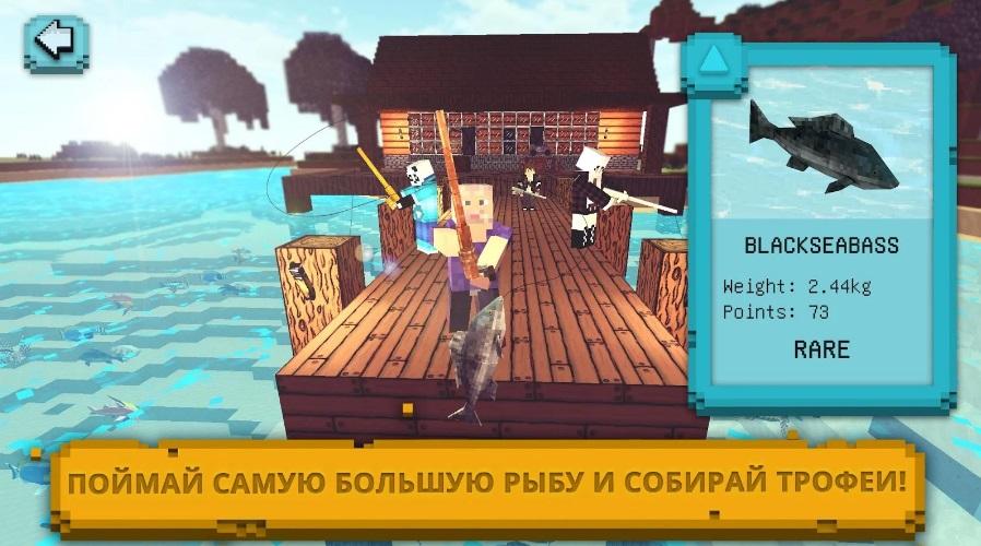 Рыбки: Игра в рыбалку на Андроид