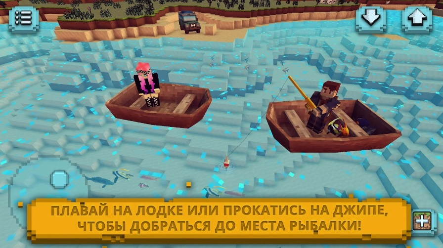 Рыбки: Игра в рыбалку на ПК