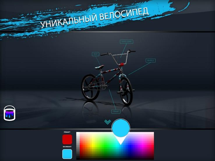 Touchgrind BMX 2 на ПК