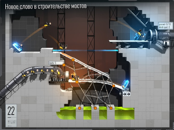 Bridge Constructor Portal на Андроид
