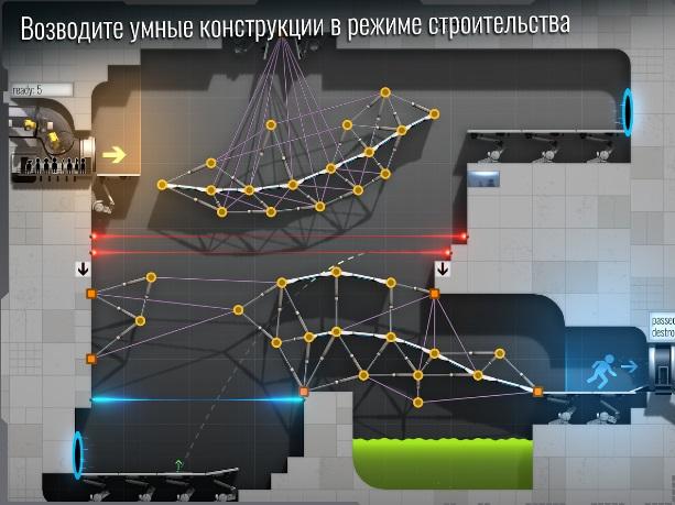 Bridge Constructor Portal на ПК