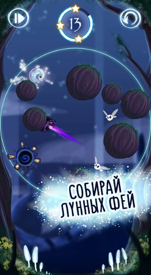 Звездный мир: Приключения Бруна на Андроид
