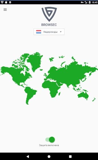 Browsec Free VPN на Андроид